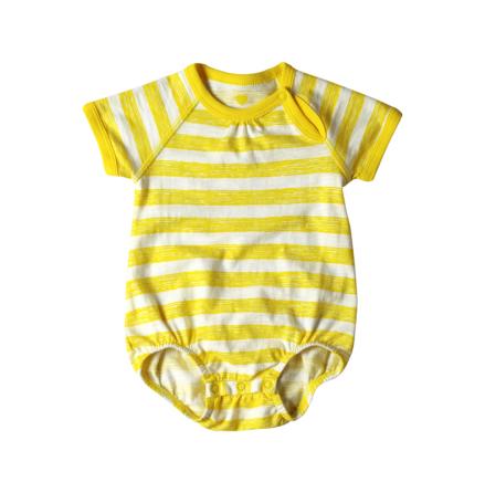 Reima Yenisey 516115-2351 Yellow Bodysuit