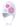 Reima Littran 518258-0100 White lue